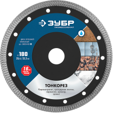 Диск Алмазный Супертонкий  180х25,4мм  1.6мм ЗУБР ПРО-950