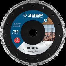 Диск Алмазный Супертонкий  200х25,4мм  1.8мм ЗУБР ПРО-950
